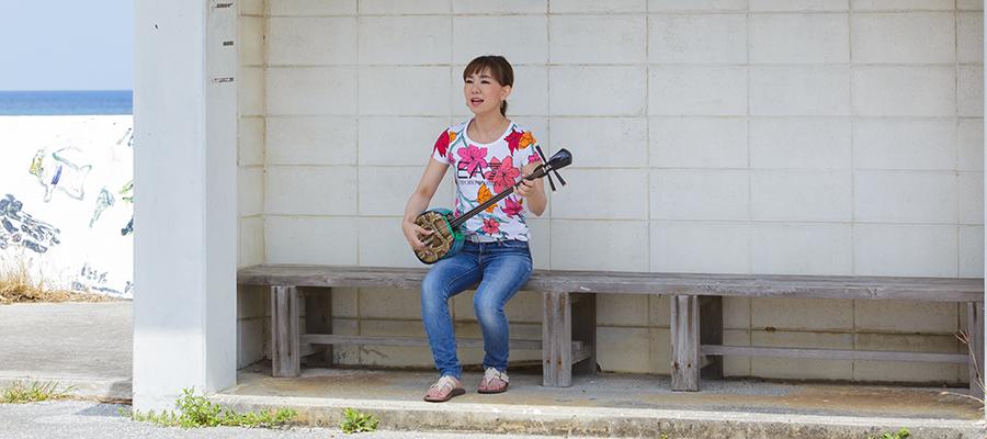 琉球古典音楽を始めたきっかけ